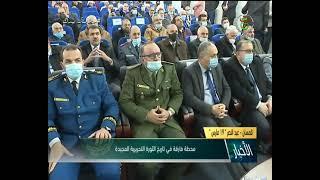 #تلمسان / عيد النصر 19 مارس.. محطة فارقة في تاريخ الثورة التحريرية المجيدة