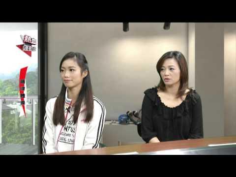 【熱血運動魂】EP 18 韻律體操 (2/4)