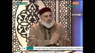الإسلام والحياة | 30 - 01 - 2016