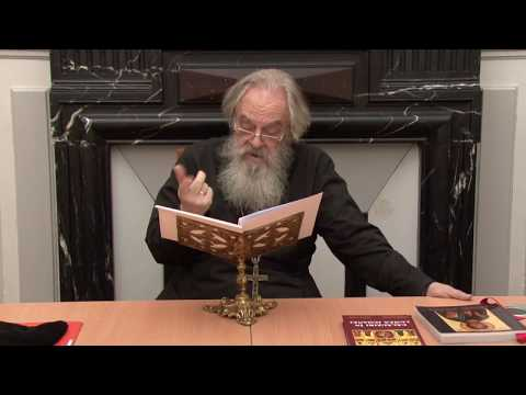 CDS Paris, 20 décembre 2017: Pr. Nicolas Ozoline : Iconologie et Art chrétien. Niveau 2