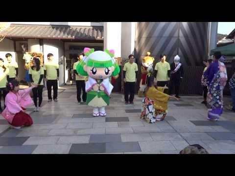 【ゆるキャラ】JA愛知北「愛ちゃん」ダンス