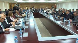 لقاء تواصلي حول منظومة التعمير بالمغرب