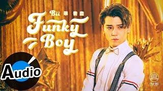 畢書盡《Funky Boy》 %e4%b8%ad%e5%9c%8b%e9%9f%b3%e6%a8%82%e8%a6%96%e9%a0%bb
