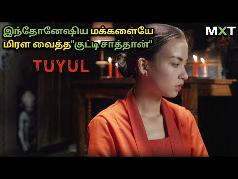Tuyul|Indonesian Horror Movie Explained in Tamil|Mxt|New Horror Movies|Movie Reviews|Story in Tamil