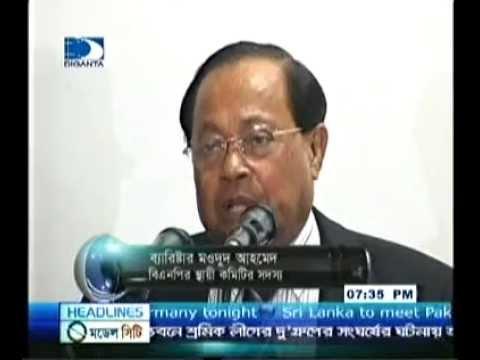 Jamaat Dhaka City Press. Ainar Sason Bortoman Pakkapot Shasikkok-Alochana Soba
