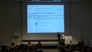 GDD 2011 Japan: Google+ と +1 ボタン