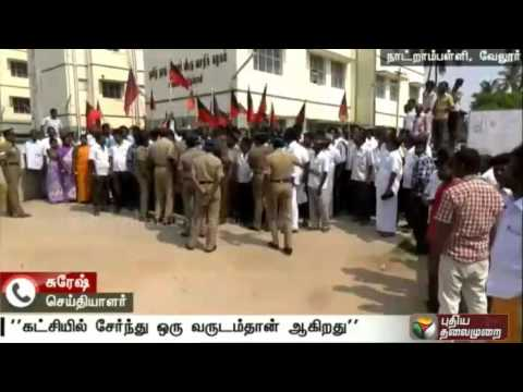 DMK-cadres-stage-protest-at-Jolarpettai-against-the-partys-candidate-saying-that-he-is-a-new-comer