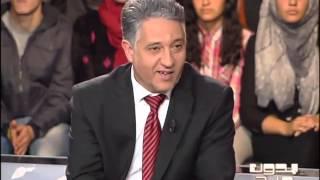 bidoun haraj 04/01/2016 بدون حرج : المغاربة والسعادة