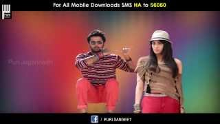 Nuvvante naku chala chala With Lyrics - Heart Attack | HD |Nithin | Adah Sharma | Puri