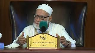 لماذا ذكرت لنا قصص الأولين في القرآن الكريم؟