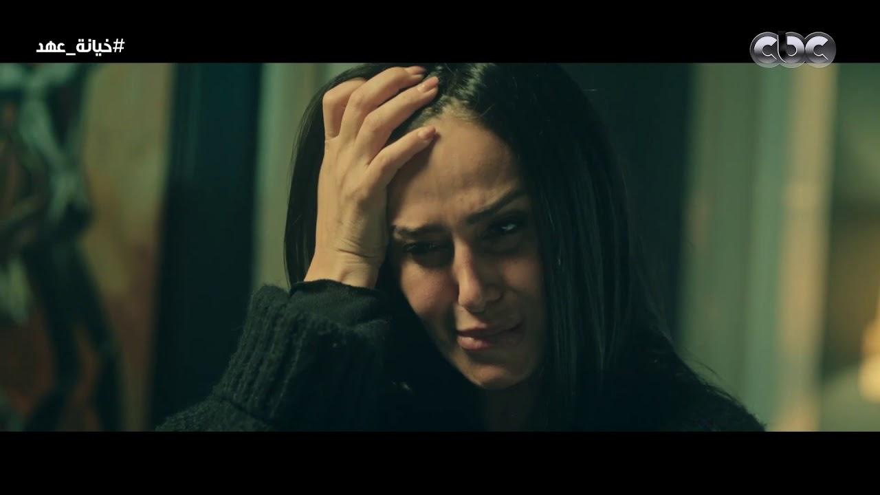 انهيار عهد بعد ما سمعتهم بيقولوا لها ورحمة هشام.. مشهد مؤثر جدا ليسرا  | #خيانة_عهد