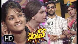 Video Patas |  Bindas Brothers Performance  | 15th June  2018 | ETV Plus MP3, 3GP, MP4, WEBM, AVI, FLV Juni 2018