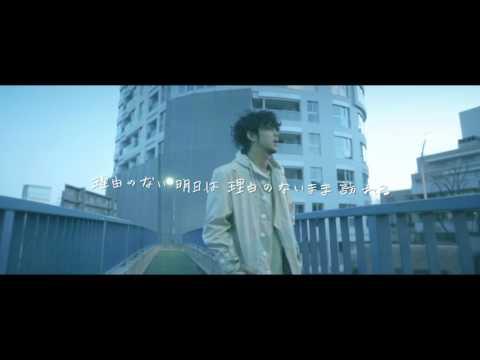 MV「夜明け」