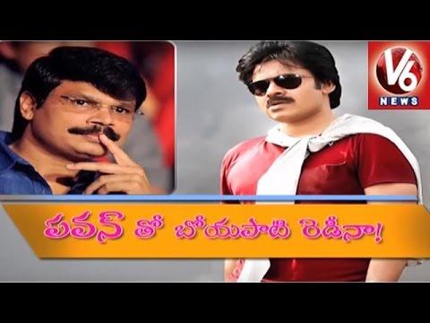 Boyapati Srinu To Direct Pawan Kalyan-Dasari Narayana Rao Movie | Tollywood Gossips | V6 News