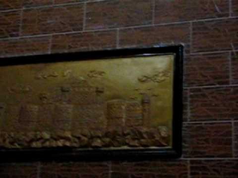 ديكور مدخل.AVI