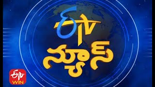 4:30 PM | ETV Telugu News | 21st Sep 2021