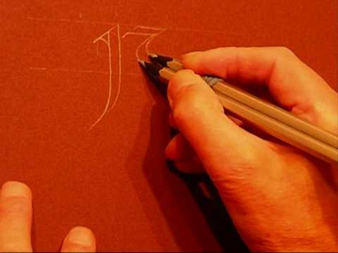 Calligradoodles 0004 How To Write An Uncial Alphabet With