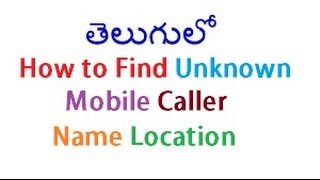 Nonton How to Find Unknown Mobile Caller Name Location 2015 Film Subtitle Indonesia Streaming Movie Download