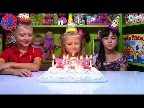 День Рождения Ярославы! Сюрпризы Хелло Китти Парк Развлечений Подарки для Детей Hello Kitty Toys (видео)