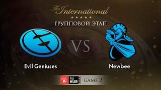Evil Genuises vs NewBee, game 2