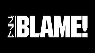 Blame, le film - Bande annonce VO