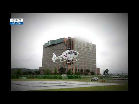 제목이 제49회 경북경북인 안동병원 강보영 이사장님인 11456번 글의 대표사진