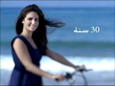 Medgulf Advertising - Peace - 2008