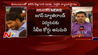 CBI Court Gives Permission to YS Jagan for New Zealand Tour