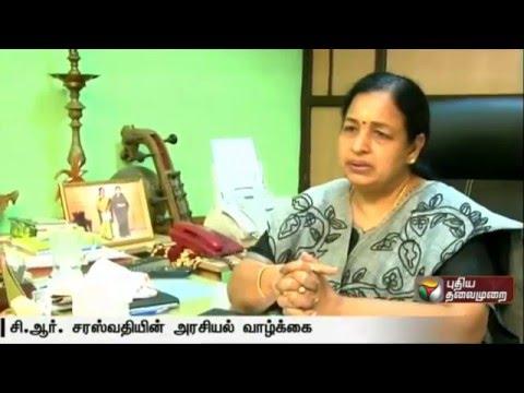 Natchathira-Vetpaalargal-Cr-saraswathi-ADMK--Pallavaram-13-04-2016