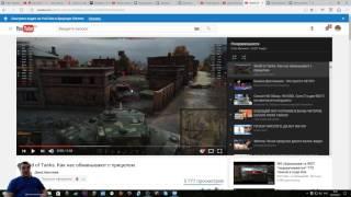 World of Tanks как програмный код не дает нам попадать в цель