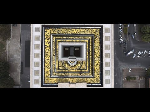 The largest calligraphy in Rome (Pokras Lampas ╳ F is for... FENDI) (видео)