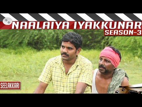 Seelakkari-Tamil-Short-Film-by-Senthil-Naalaiya-Iyakkunar-3