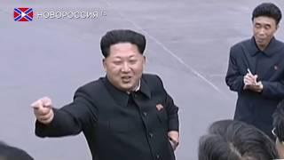 День рождения Ким Чен Ына