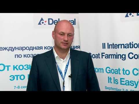 Василий Цвык на II Международной конференции по козоводству в Киеве