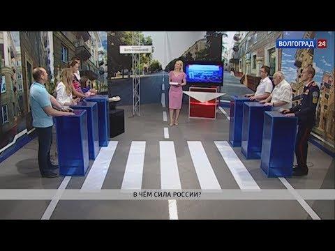 День России. Выпуск от 09.06.2017