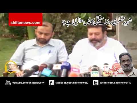 Shaheed Askari Raza - Why Askari Raza was Killed