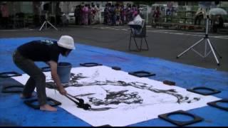 石巻(パフォーマンスフェスティバル) 伊澤香雨