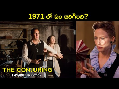 The conjuring 2013 explained in telugu | How to download the conjuring movie | mvc