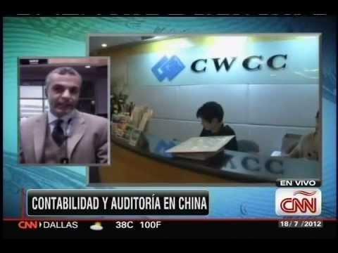 CNN Dinero - La Economía Del Dragón - Julio 18,2012