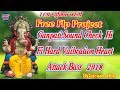Free Flp Ganpati Bappa Moriya Jaikara Dance ReMix Dj LalChand Raj Basti Project 1000views &100 like