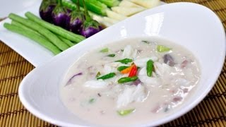 [Thai Food] Crab Stew Served With Fresh Vegetable (Lhon Pu)