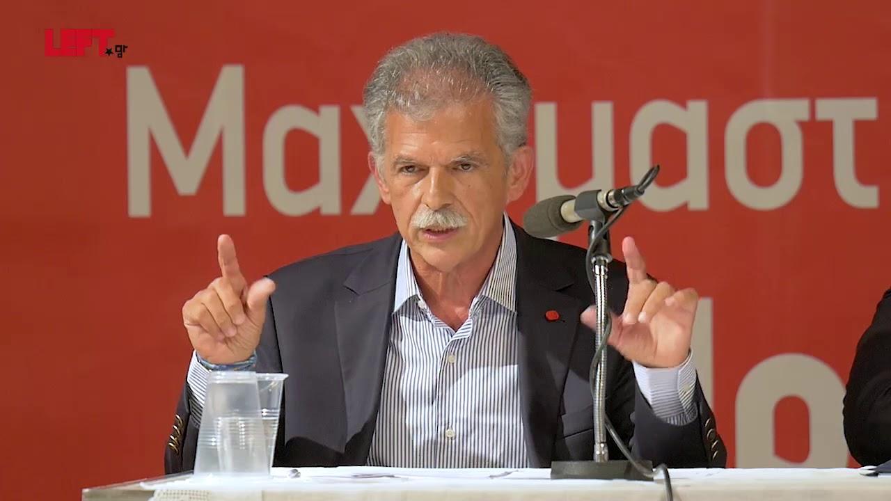 Βαλκάνια με Ειρήνη, Σταθερότητα, Συνανάπτυξη -Σπ. Δανέλλης