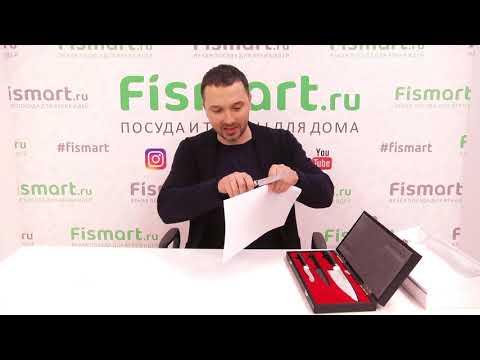 "Набор из 3-х ножей ""Поварская тройка"" Samura Mo-V SM-0220/16"
