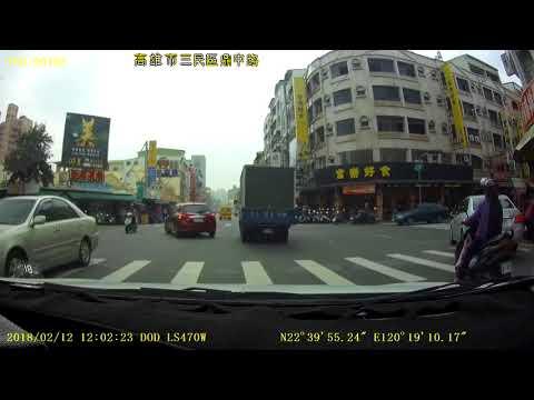 高雄市 鼎中路 機車自行車 車禍