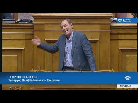 Γ.Σταθάκης(Υπ.Περ.και Ενέργ.)(Πρόταση δυσπιστίας κατά της Κυβέρνησης)(16/06/2018)