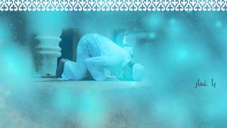 Enta El Azeam Prayer / دعاء انت العظيم