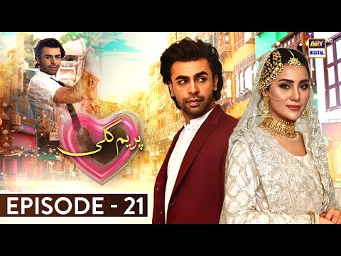 Prem Gali Episode 21 [Subtitle Eng] - 4th January 2021 - ARY Digital Drama