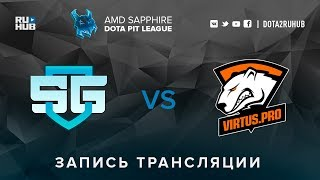 SG-eSports vs Virtus.pro, AMD SAPPHIRE Dota PIT [Dead_Angel, v1lat]