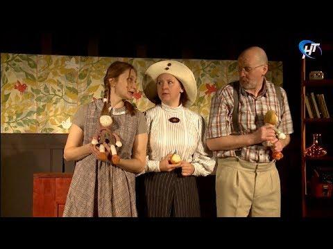 Театр для детей и молодежи «Малый» на пороге очередной премьеры