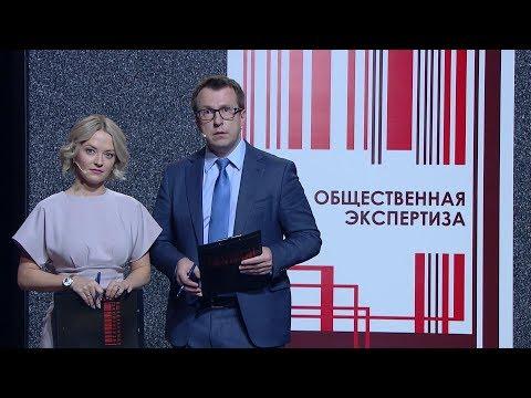 Каковы истинные причины сокращения численности населения России? 17.03.20
